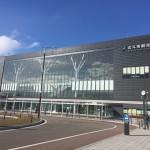 新函館北斗駅・北斗市観光交流センターに行ってきました・駅弁がおいしそうでした!