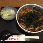 北海道江差町に観光に行ってきました・開陽丸に道の駅、にしんそばがおいしい!