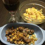 赤ワインに合うおつまみ砂肝とエリンギのアヒージョがおいしい!