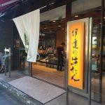 本場仙台の牛たん「伊達の牛たん本舗」と「たんや善次郎」薄切りの牛たんがおいしい!