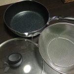 大きめの片手鍋26cm・ラ・ベットラ落合務シェフの鍋を買ってみました
