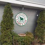 函館五稜郭近くのインドカレー屋さんLAM'S EAR(ラムズイヤー)に行ってきましたレビュー