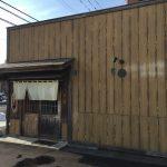 北斗市の昼だけのラーメン屋「鶏旬(けいしゅん)」の塩ラーメンおいしかったです