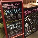 新幹線が来る北海道木古内町の道の駅「どうなんde's」のランチメニュー