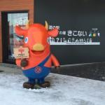 木古内町にオープンした「道の駅みそぎの郷きこない」塩パン紹介