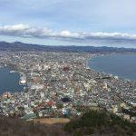 道南・函館近郊で食べられるソフトクリームベスト5発表・1位は函館山のクレミア