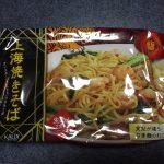 LDKでおすすめされていたカルディの上海焼きそばは本当においしかった・最近カルディで買ったもの