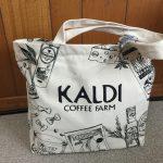 KALDI(カルディ)の福袋2017・函館蔦屋書店に買いに行きました