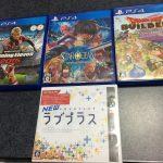 ゲオのお正月セールでたくさんゲーム買いました