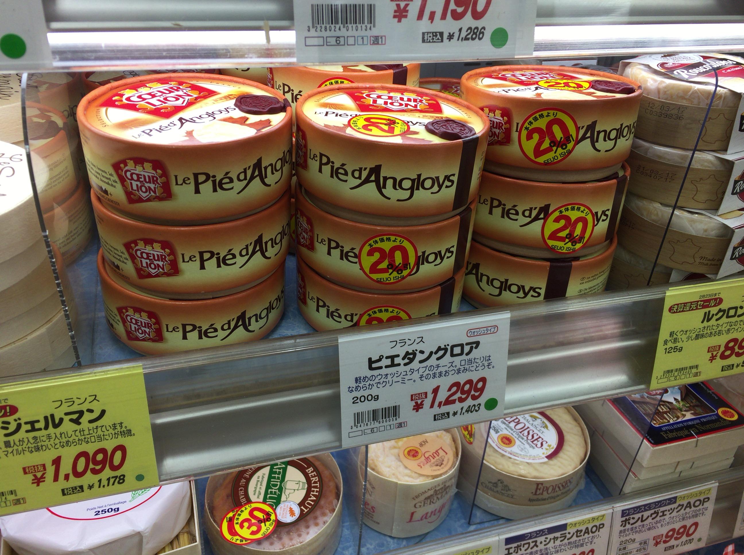 石井 おすすめ 成城 成城石井のおすすめ&売上ランキング上位15を発表! 絶対に食べるべき商品とは?