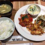 函館の無印良品のレストランcafe&Meal MUJI(カフェアンドミールムジ)に行ってきました